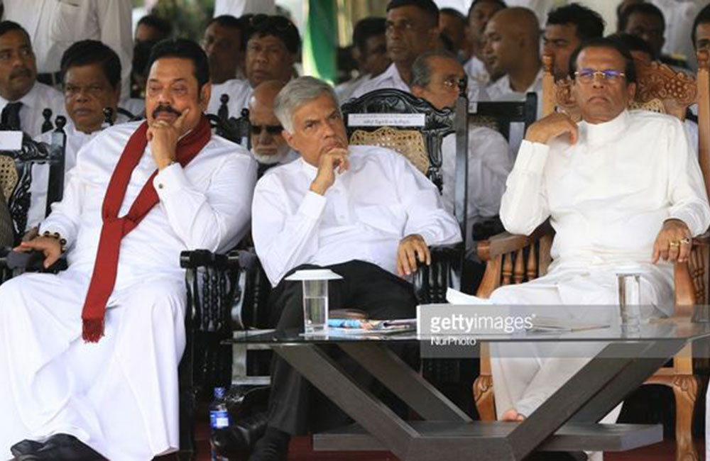 Some Thoughts On Sri Lanka's Upcoming Presidential Election