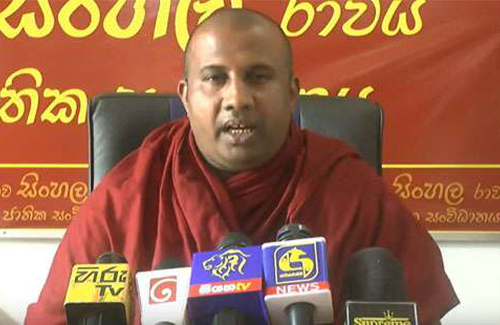PCoI on Easter Attacks: Sinhala Ravaya says recommendations should be dumped in a trash can