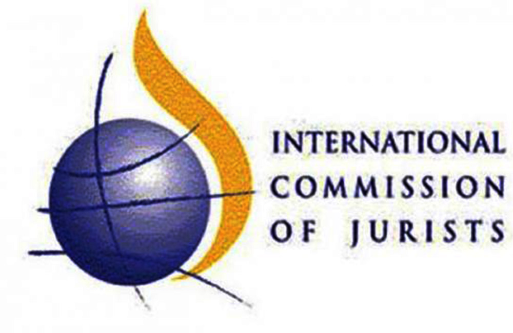 ICJ calls on new President and Govt. to uphold human rights and rule of law