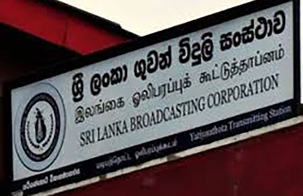 SLBC blatantly violates election laws